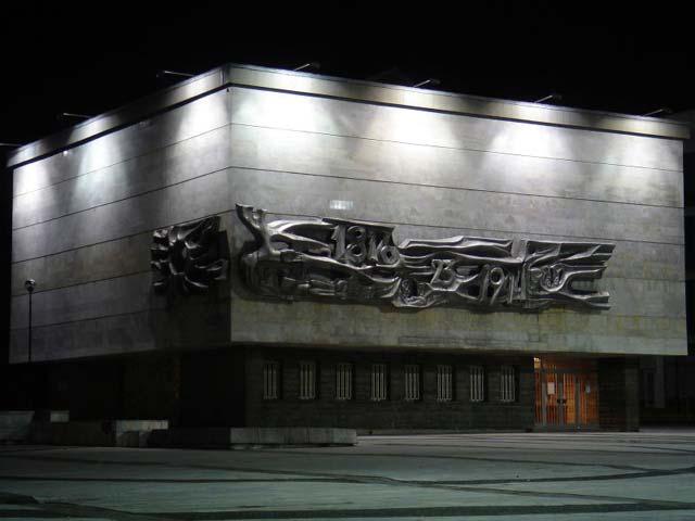Musée historique – Batak