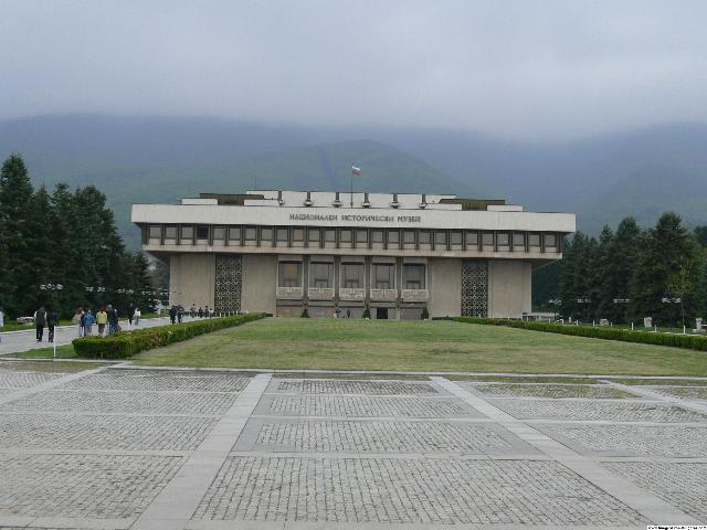 Le musée historique national – Sofia