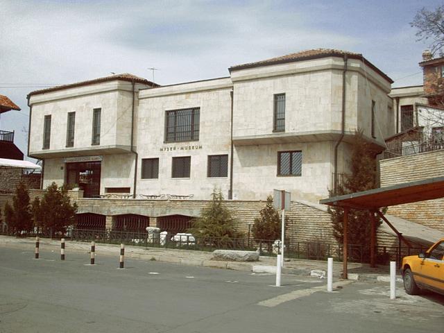Le musée archéologique à Nesebar