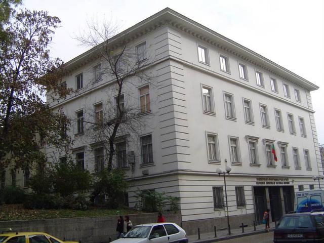 Musée national des sciences naturelles - Sofia